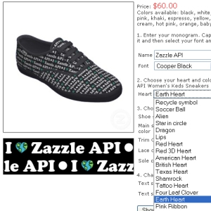 I (Earth Heart) Zazzle API